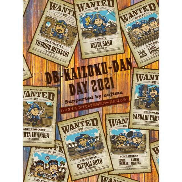 横浜DeNAベイスターズ(ヨコハマディーエヌエーベイスターズ)のDeNAベイスターズ バンダナ 2021 スポーツ/アウトドアの野球(応援グッズ)の商品写真