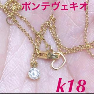 ポンテヴェキオ(PonteVecchio)のポンテヴェキオ  k18  YG   一粒 ダイヤモンド ネックレス 0.2ct(ネックレス)