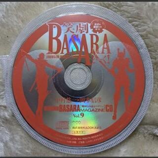 【非売品】戦国BASARAMAGAZINE CD 中村悠一×岡本信彦