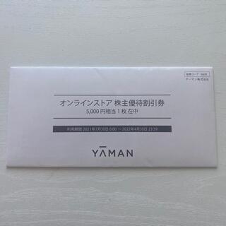 YA-MAN - ヤーマン 株主優待券