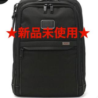 トゥミ(TUMI)の★新品★TUMI   トゥミ リュック バックパック ビジネスバッグ(バッグパック/リュック)