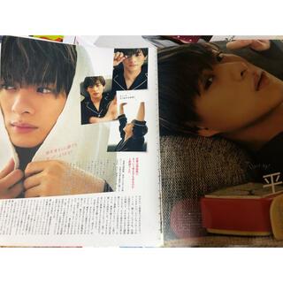 平野紫耀Ray10月号4頁切り抜き(印刷物)