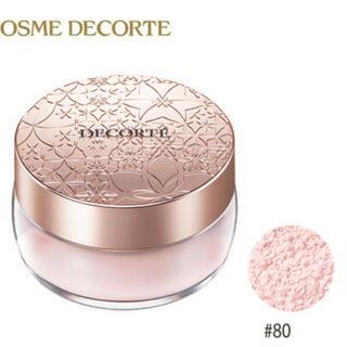 COSME DECORTE - コスメデコルテ フェイパウダー80 glow pink