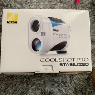 Nikon - 新品未開封 coolshot pro stabilized クールショットプロ