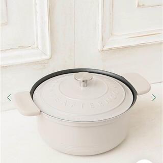 AfternoonTea - アフタヌーンティー ロゴ柄エンボスココット鍋 20cm