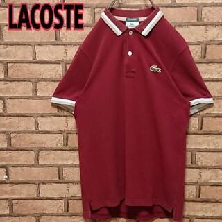ラコステ(LACOSTE)のLACOSTE ラコステ ワンポイント 刺繍 ロゴ メンズ 半袖 ポロシャツ(ポロシャツ)