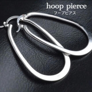 【import pierce】フープピアス シルバー
