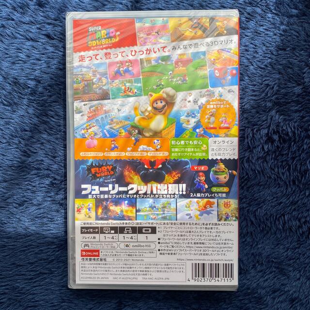 任天堂(ニンテンドウ)の大乱闘スマッシュブラザーズSPECIAL&スーパーマリオ3DワールドSwitch エンタメ/ホビーのゲームソフト/ゲーム機本体(家庭用ゲームソフト)の商品写真
