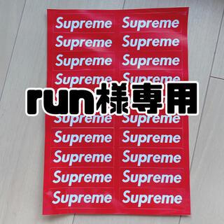 run様専用(その他)