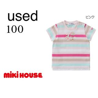 mikihouse - 【used】ミキハウス うさこ Tシャツ 100サイズ