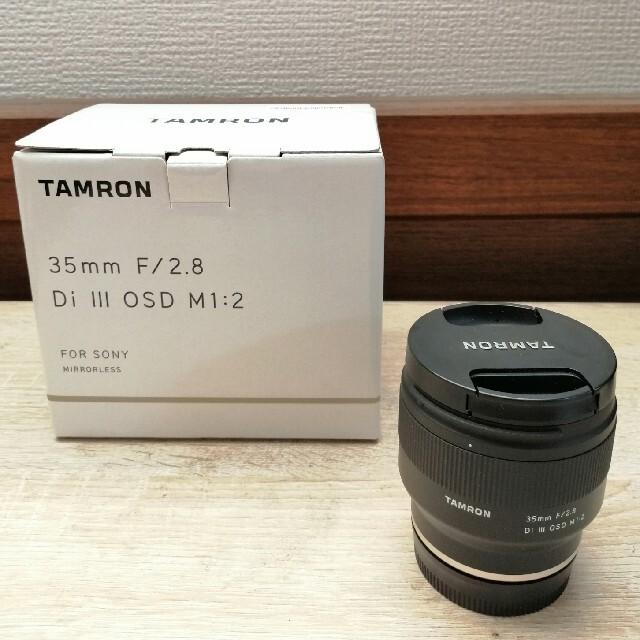 SONY(ソニー)のTAMRON 35mm F/2.8 Di III OS F053 ソニーE スマホ/家電/カメラのカメラ(レンズ(単焦点))の商品写真