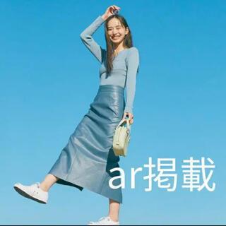 TODAYFUL - 2020aw2021ssスタイルミキサー☆エコレザースカート☆スカイブルー水色