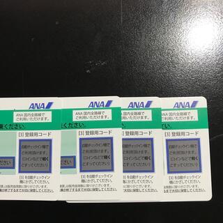 エーエヌエー(ゼンニッポンクウユ)(ANA(全日本空輸))のANA株主優待券 4枚 使用期限 22年5月31日(航空券)