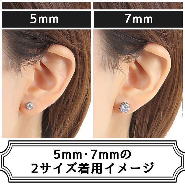 5mm 金属アレルギー対応 ステンレス ピアス 両耳 黒 ブラック レディースのアクセサリー(ピアス)の商品写真
