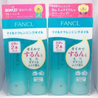 FANCL - ファンケル セット売り アテニア ウエムラ マック アディクション DIOR