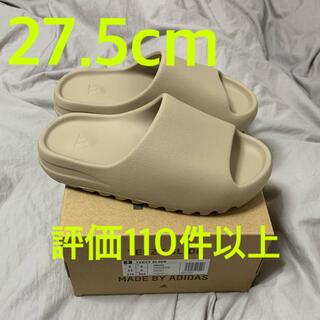 adidas - 27.5cm yeezy slide PURE イージー スライド ピュア