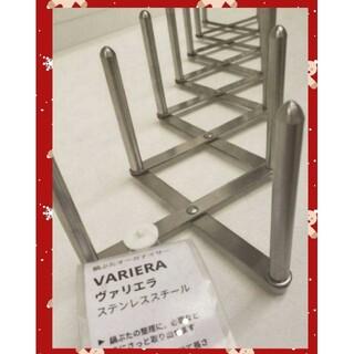 IKEA - IKEA  イケア VARIERA 鍋ぶたオーガナイザー ステンレススチール