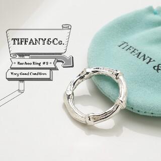 Tiffany & Co. - 新品仕上げ 希少 TIFFANY ティファニー 9号 バンブー リング