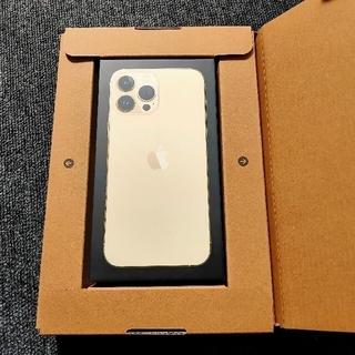 iPhone - iPhone13 Pro Max Gold 128GB 新品未使用 即日発送可