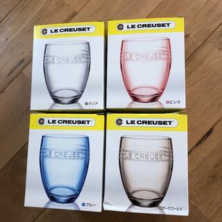 ルクルーゼ(LE CREUSET)のル・クルーゼ×BOSS オリジナルグラス(グラス/カップ)