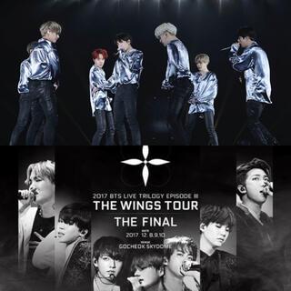 防弾少年団(BTS) - BTS wings tour ソウルファイナル🧚🏻♀️盛り上がり^_^