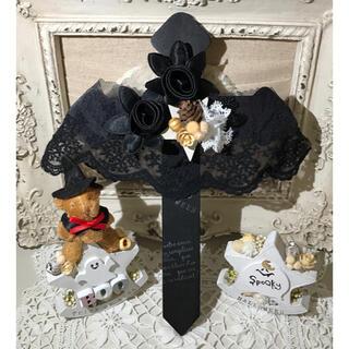 クマちゃんのハロウィンシーソー&十字架(ドライフラワー)
