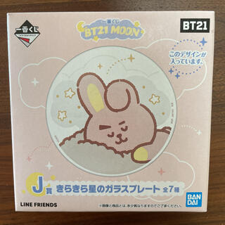 BANDAI - BT21 一番くじ  ガラスプレート クッキー