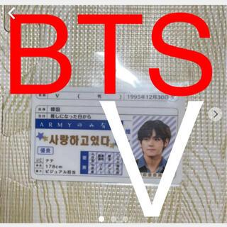 防弾少年団(BTS) - BTS V ヴィ カード 防弾少年団 アイドルグッズ 新品