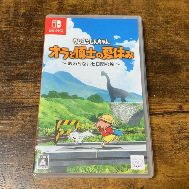 Nintendo Switch(ニンテンドースイッチ)のクレヨンしんちゃん オラと博士の夏休み Switch エンタメ/ホビーのゲームソフト/ゲーム機本体(家庭用ゲームソフト)の商品写真