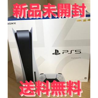 Plantation - 新品未開封 プレステーション5 本体 PS5 通常版 ディスクドライブ搭載モデル