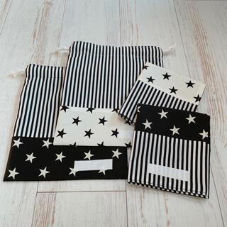 星柄ピンストライプ(黒&オフ白)給食袋&ランチョンマット(外出用品)