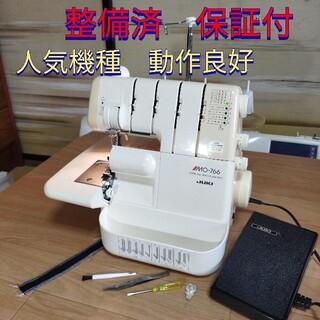 整備済保証付 人気機種 差動送 JUKI MO766 2本針4本糸 ロックミシン
