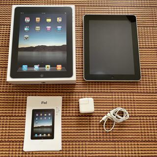 iPad - iPad Wi-Fiモデル 16GB シルバー MB292J/A 【箱なし】