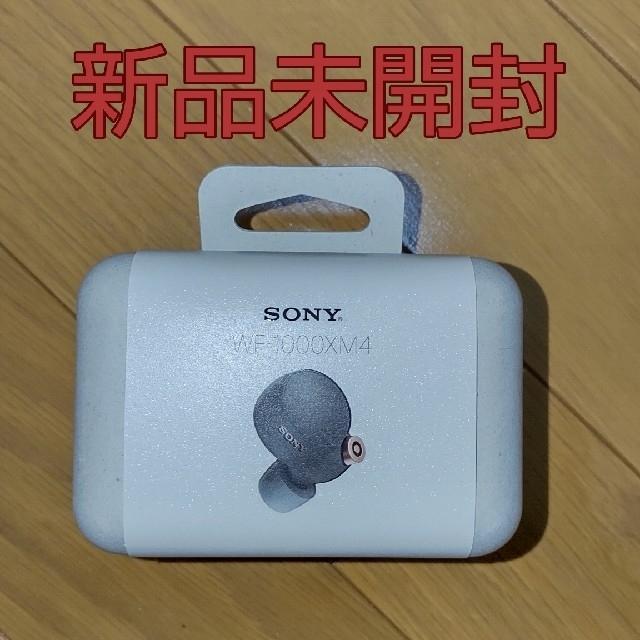 SONY(ソニー)のSONY フルワイヤレスイヤホン WF-1000XM4 BM スマホ/家電/カメラのオーディオ機器(ヘッドフォン/イヤフォン)の商品写真