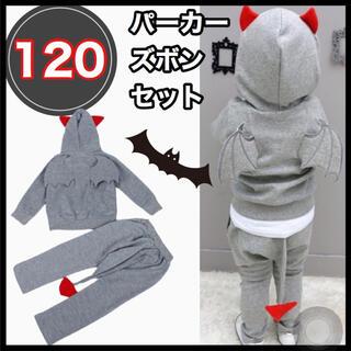 ハロウィン コスプレ 子供 キッズ 仮装 コスチューム 小悪魔 デビル 120(その他)