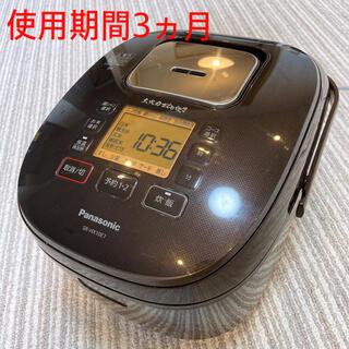 パナソニック(Panasonic)の炊飯器【使用期間3ヵ月】 Panasonic SR-HX10E7-T(炊飯器)