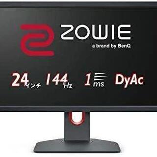 BenQ ZOWIE XL2411K 24型ゲーミングモニター 《新品》