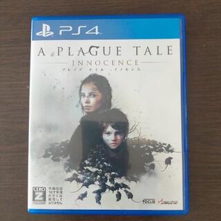 プレイグ テイル -イノセンス- PS4