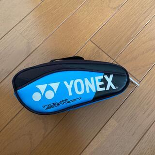 ヨネックス(YONEX)のヨネックス(テニス)