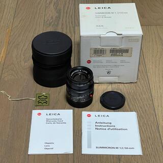 LEICA - Leica summicron 50mm F2 4th
