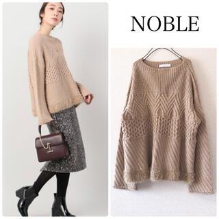 ノーブル(Noble)のNOBLE アランMIXフェザーニット◆ (ニット/セーター)