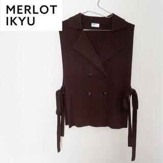 メルロー(merlot)のMerlot Ikyu ニット ベスト(ベスト/ジレ)