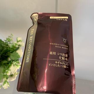 ナリス化粧品 - レチノタイム  化粧水