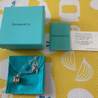 Tiffany & Co. - ティファニーシルバーネックレス 廃盤品