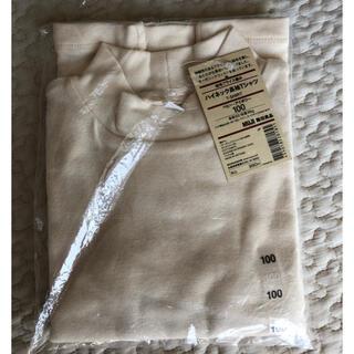 ムジルシリョウヒン(MUJI (無印良品))の新品 無印良品 ハイネック長袖Tシャツ 100(Tシャツ/カットソー)