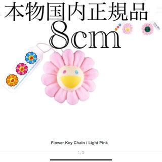 本物 国内正規品 kaikaikiki. 村上隆 お花フラワー 8cm  ピンク(キーホルダー)