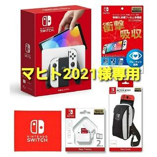 Nintendo Switch 有機ELモデル