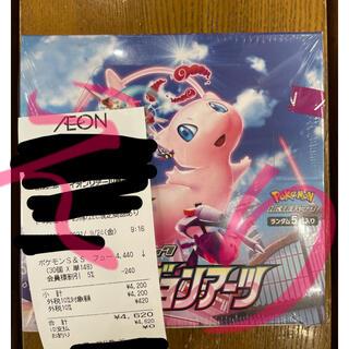 ポケモン - ポケモンカードゲーム フュージョンアーツ1BOX シュリンク付き