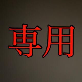 バンダイ(BANDAI)のmacky様専用   ワンピース クリアファイル 43-44(その他)
