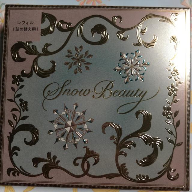 スノービューティー2021レフィルのみ コスメ/美容のベースメイク/化粧品(フェイスパウダー)の商品写真